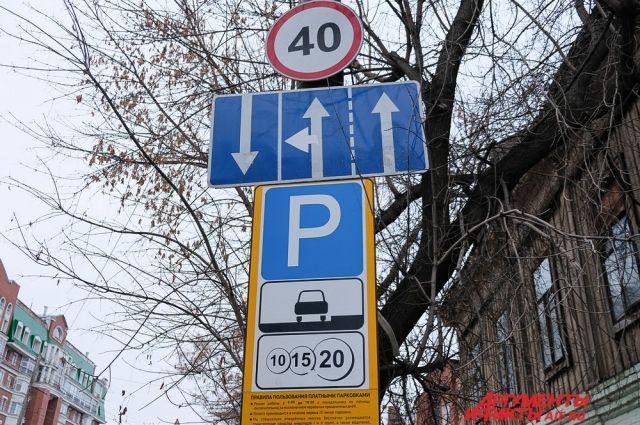Расширение границ зоны платной парковки будет проходить поэтапно.