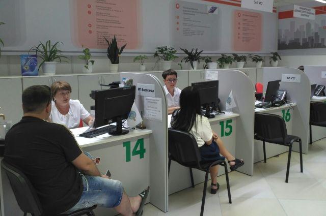 ИРЦ в Ханты-Мансийске