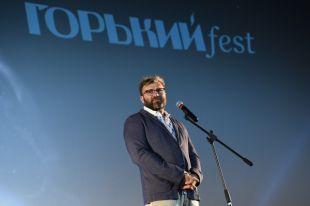 «Горький fest» станет ежегодным кинофестивалем