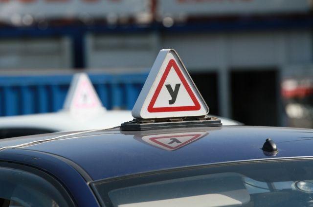 Водители-курсанты не смогут ездить по проспекту Ленина в Орске.