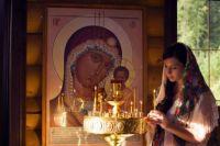 День Казанской иконы Божией Матери: что можно и чего нельзя делать сегодня