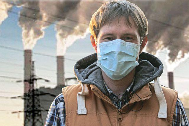 Красноярцы снова жалуются на серую дымку, накрывшую центр города