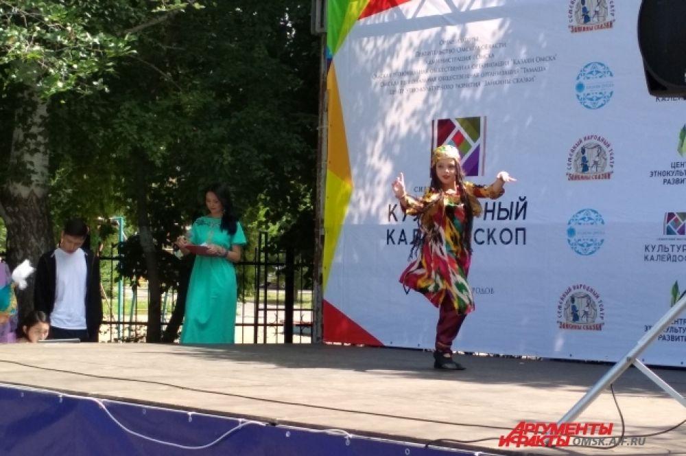 Узбекский танец.