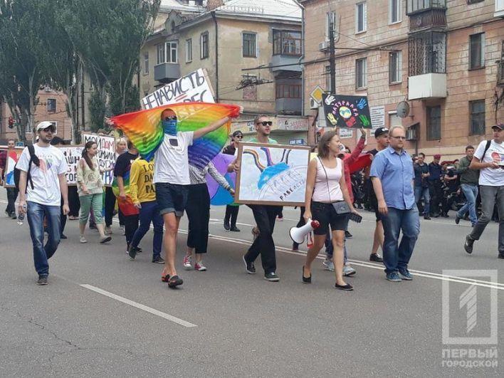 в Марше равенства приняло участие около 40 человек.