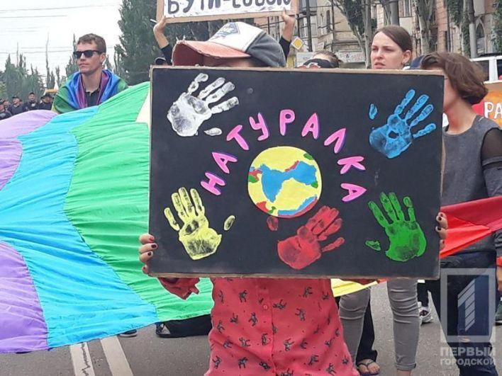 Место проведения марша держалось в секрете. В итоге парад прошёл по проезжей части возле остановки 9-я горбольница.