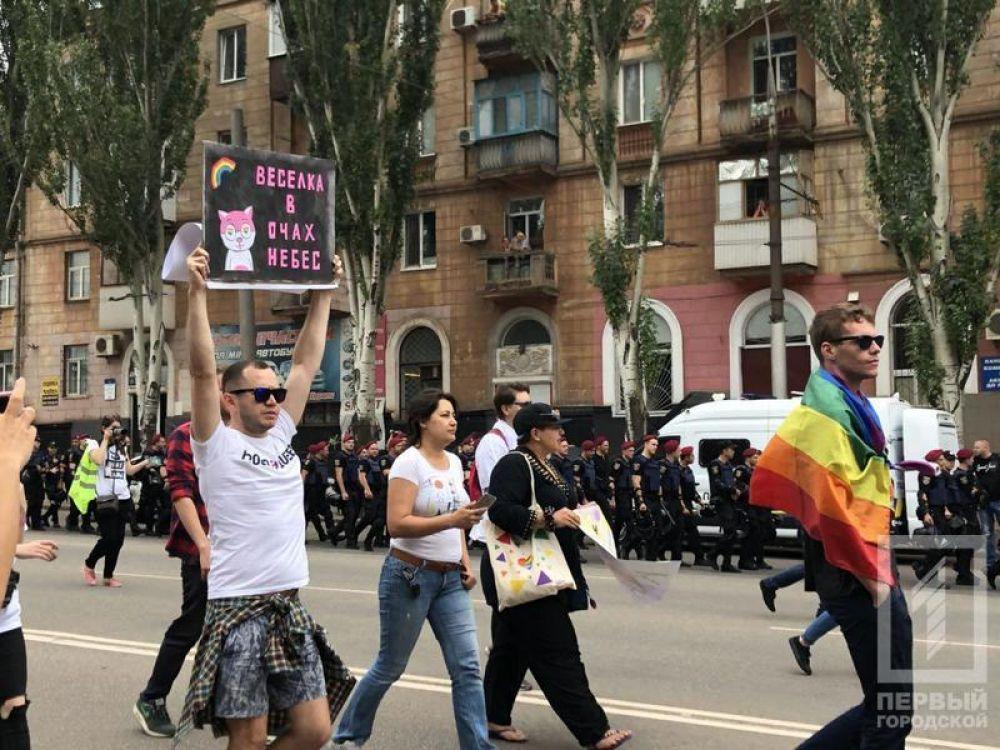 Марш равенства в Кривом Роге – это заключительное событие Фестиваля КривбасПрайд-2018.