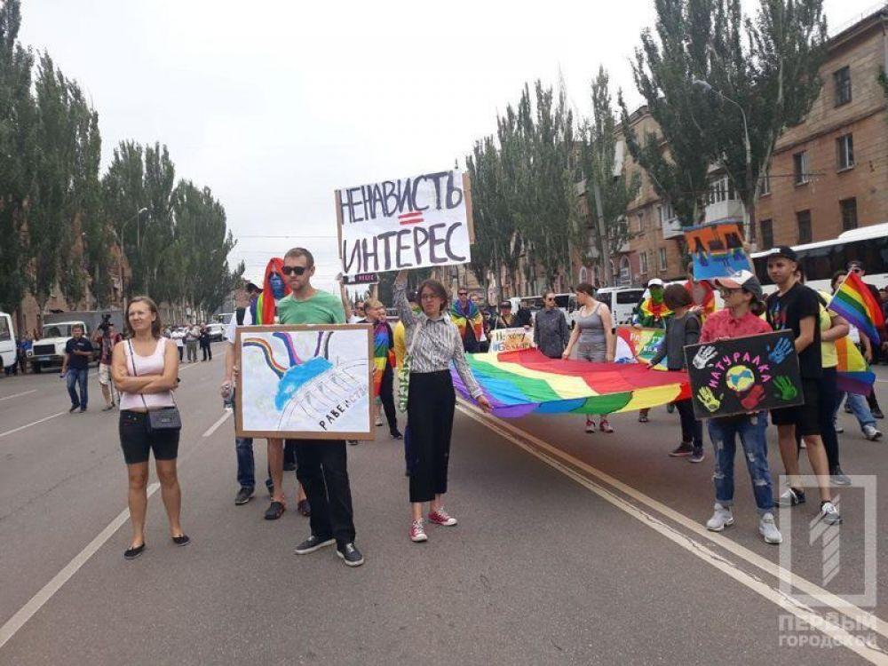На время проведения прайда полиция временно ограничила движение по улице Сичеславской.
