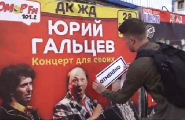 «Лондонский» метод борьбы с преступными афишами обсуждается вЧелябинске