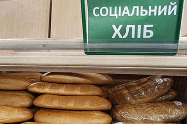 В Киеве уменьшится количество точек продажи социального хлеба.