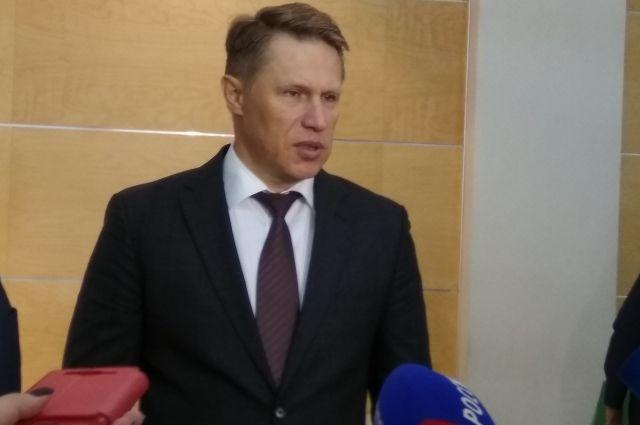 В Тюмени проходит главное совещание Росздравнадзора