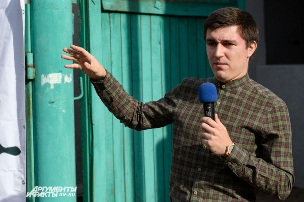 Один из организаторов фестиваля Андрей Чередниченко рассказывает о истории дома.