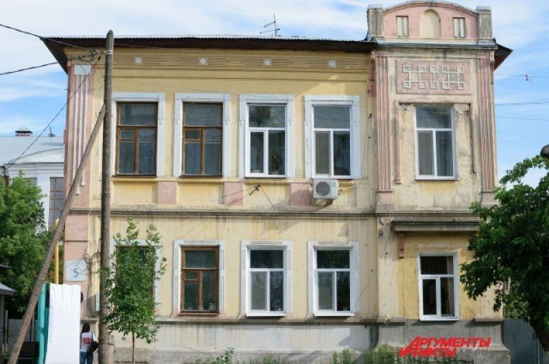 Дом, в котором жил великий авангардист.