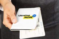 Мининформполитики представит бренд Ukraine NOW в Лондоне