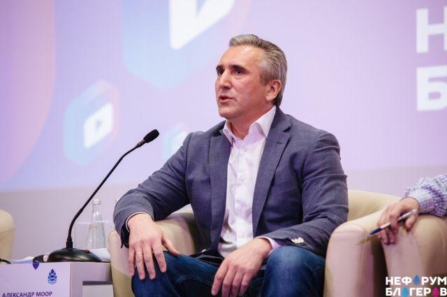 Александр Моор стал блогером-тысячником