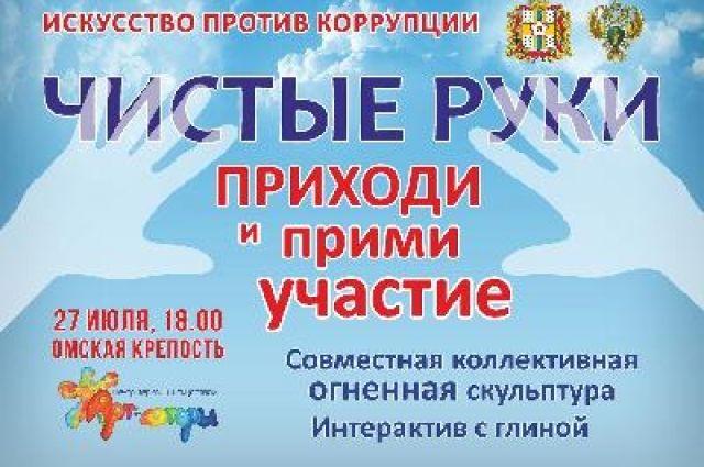 Акция проводится при поддержке регионального правительства.