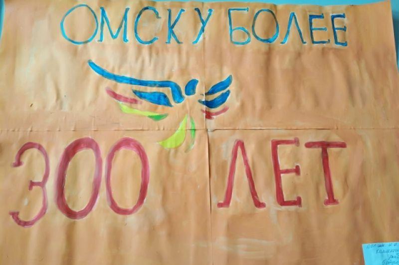Коллективная работа 5-го отряда ДОЛ им. Стрельникова.