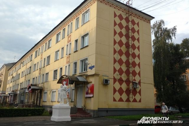 Соцгород - лицо Новокузнецка из мечты о городе-саде.