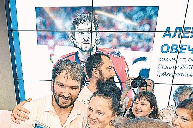 В перерывах между учёбой - мотивирующие встречи со звёздами. В прошлую пятницу приходил хоккеист Александр Овечкин.