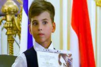 Игорю досталась специальная премия Культурного центра Елены Образцовой «Дебют»