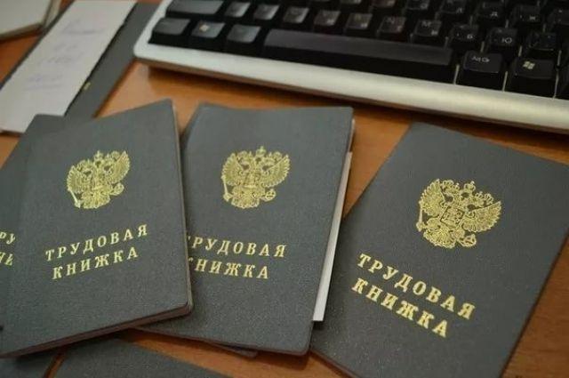 На Ямале наградили лучших работодателей по версии ЦЗН