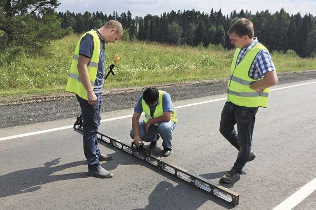 Нарушений нормативов при приёмке дороги не обнаружили.