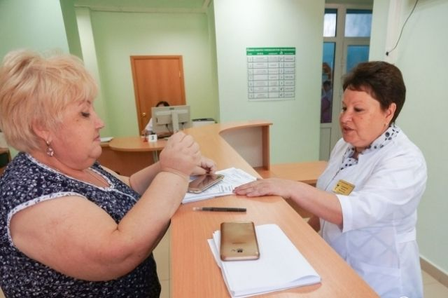 Отличительными признаками новой модели медицинской организации являются доброжелательное отношение к пациенту.