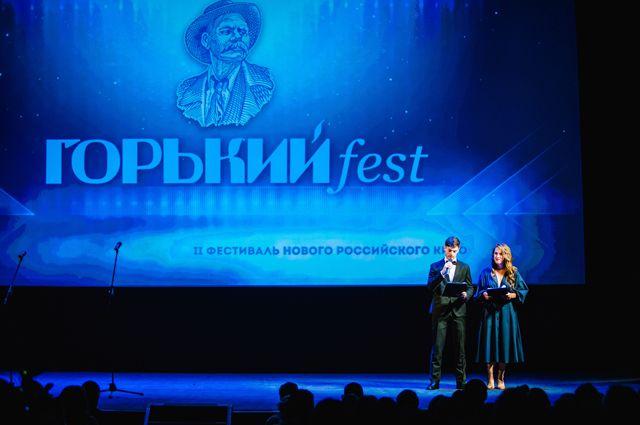 Глеб Никитин примет участие вцеремонии закрытия фестиваля «Горький fest»