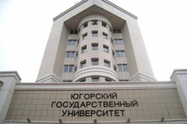 Стипендии для студентов на бюджете РФ и ХМАО находятся на стабильном уровне. В данный момент она составляет 6300 и 4900 рублей соответственно.