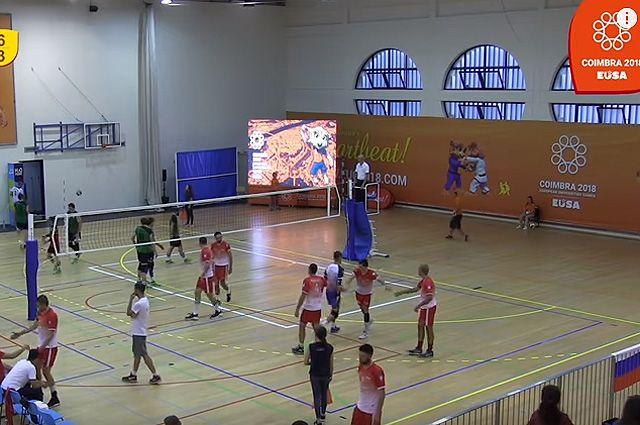 Волейбольный турнир на играх.