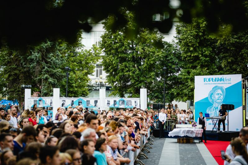 Церемония открытия фестиваля «Горький fest».