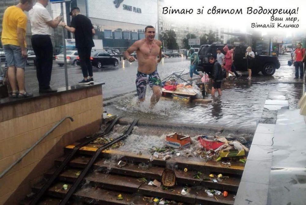 """Фотографии с потопом превратились в фотожабы с Кличко. """"Благодарные"""" жители столицы вспомнили и праздник Крещения."""