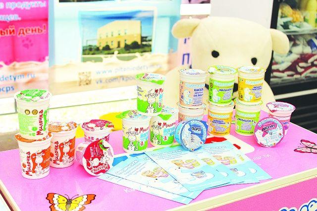 Вся продукция Центра питательных смесей была представлена на выставке.