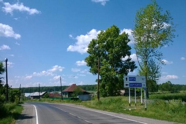 Для селян голубое топливо - новое качество жизни.