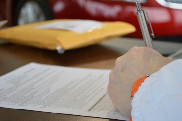 Подделка документов преследуется законом.