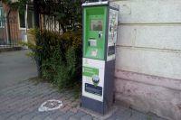 Паркомат в Красноярске. Зоны платной парковки действуют сегодня в 21 городе страны.