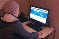 Ямальские тундровики освоят портал «Госуслуги»