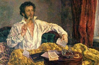 Узнайте, на кого из русских поэтов вы похожи!