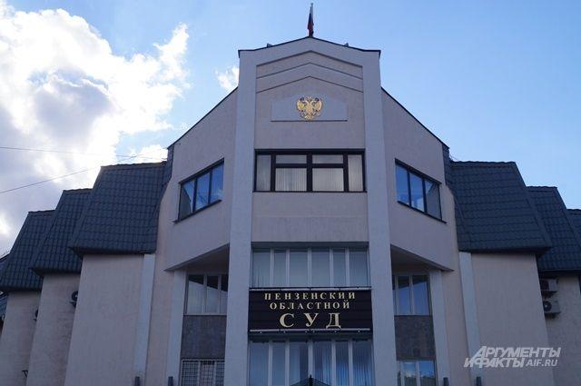 Апелляционная жалоба осужденного судебной коллегией по уголовным делам Пензенского областного суда оставлена без удовлетворения.