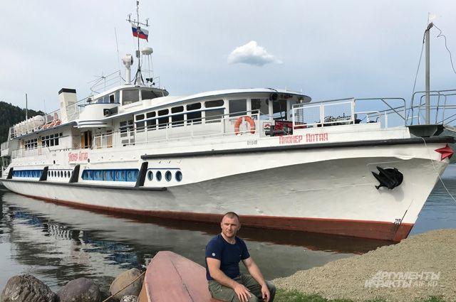 Иван Южаков: «Бизнесом это можно назвать струдом».