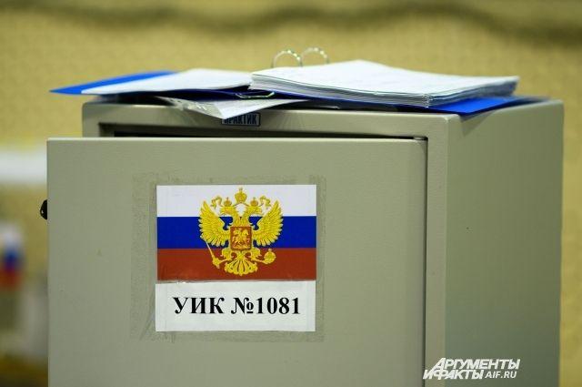 В Оренбуржье идет подготовка к осенним выборам 297 депутатов.