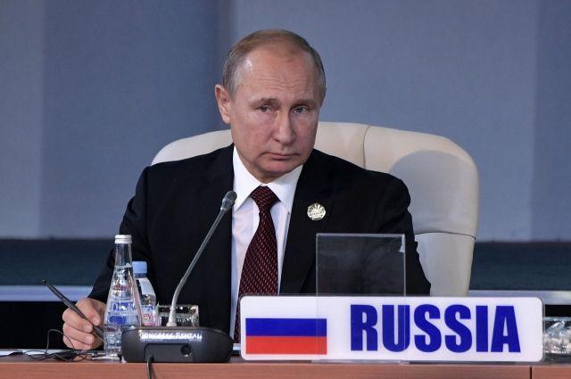 Путин назвал приоритетные направления вработе стран БРИКС