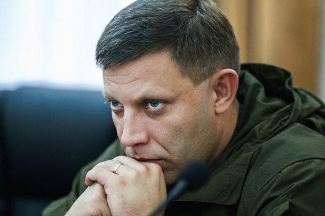 Местные чиновники на Донбассе сообщили жителям, что не знают, когда Захарченко вернется в город