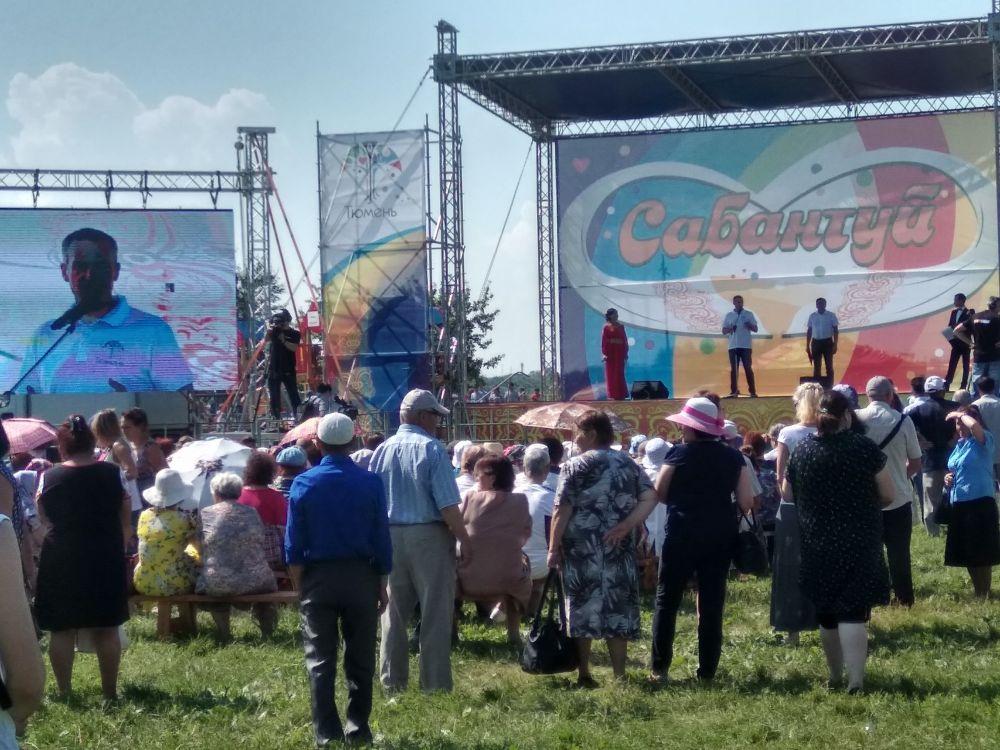 Национальный праздник Сабантуй. Зона отдыха Заречных мкрн.