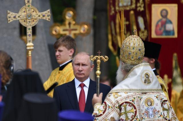 Путин: Крещение Руси— отправная точка развития русской государственности