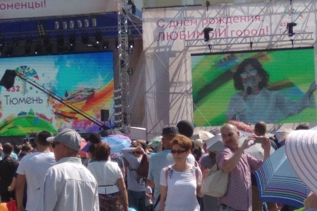 Диана Гурцкая пригласила тюменцев на второй концерт в честь Дня города