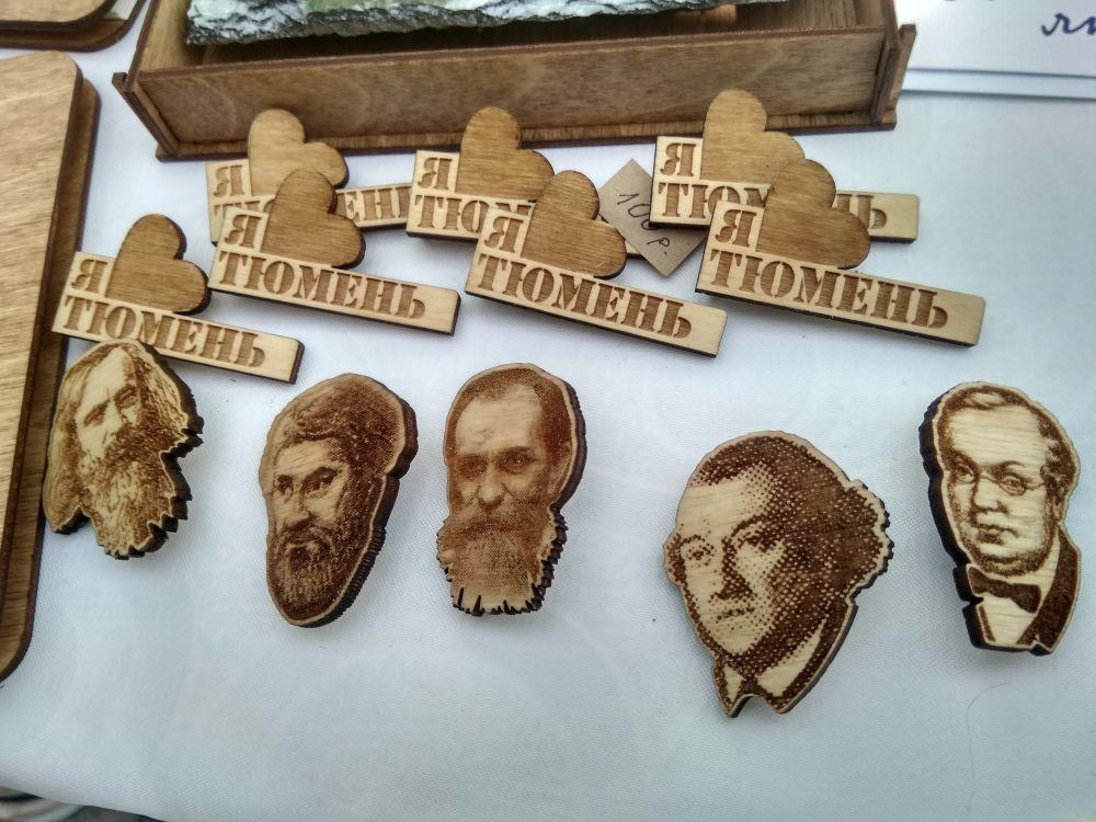 Пикник книг на площади Солнца. День города-2018, Тюмень.