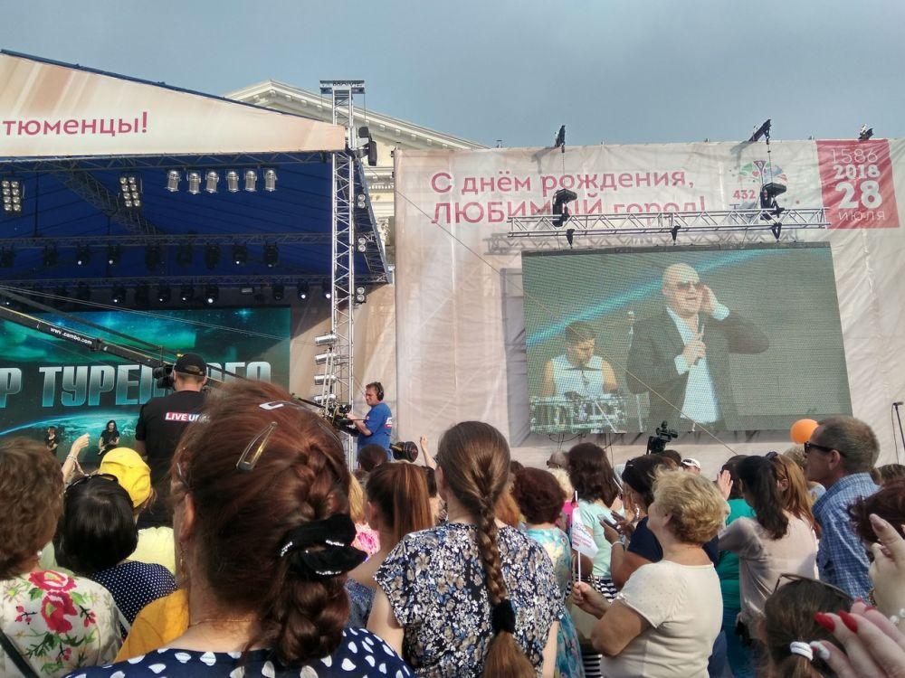 Концерт музыкального коллектива Хор Турецкого, Площадь 400-летия.