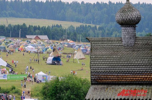Фестиваль будет идти три дня.