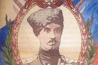 Пётр Врангель. Белый пропагандистский плакат.