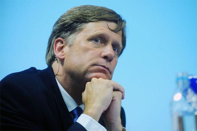 Бывший посол США в России Майкл Макфол.